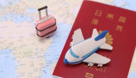 ピースボートの「オーバーランドツアー」と「離脱」~船を一時的に離れる方法~