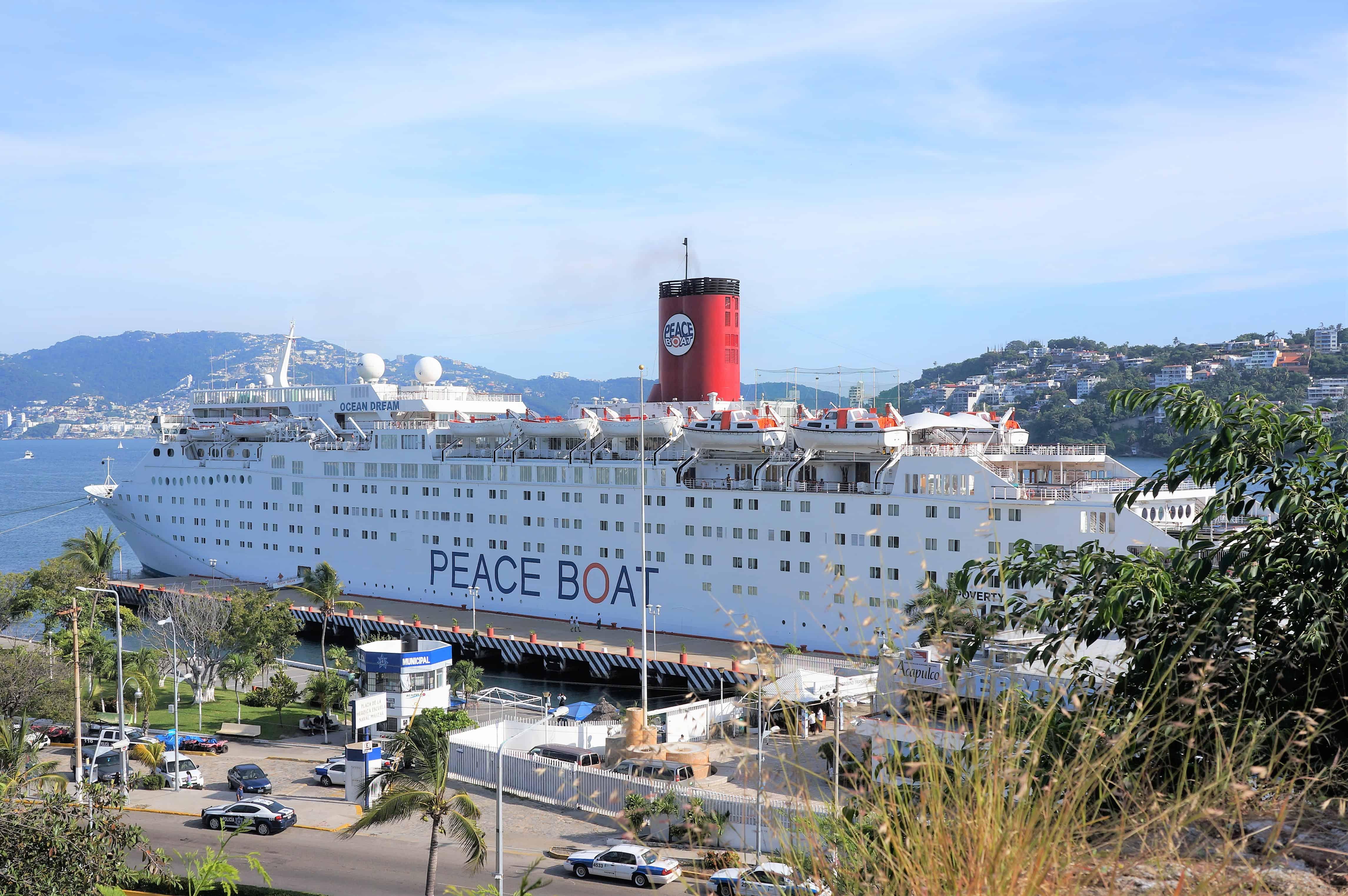 ピースボート Peaceboat