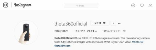 THETA instagramアカウント