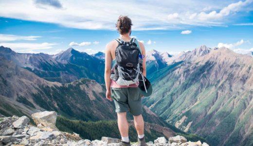 エリートが多いって本当?「旅人」が持つ5つの傾向・特徴