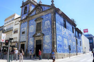 アルマス聖堂