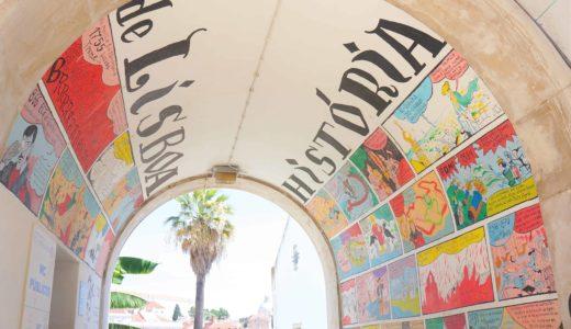 リスボン街歩きにオススメのフォトジェニックスポット♡ ガイドブックには載ってない穴場まとめ