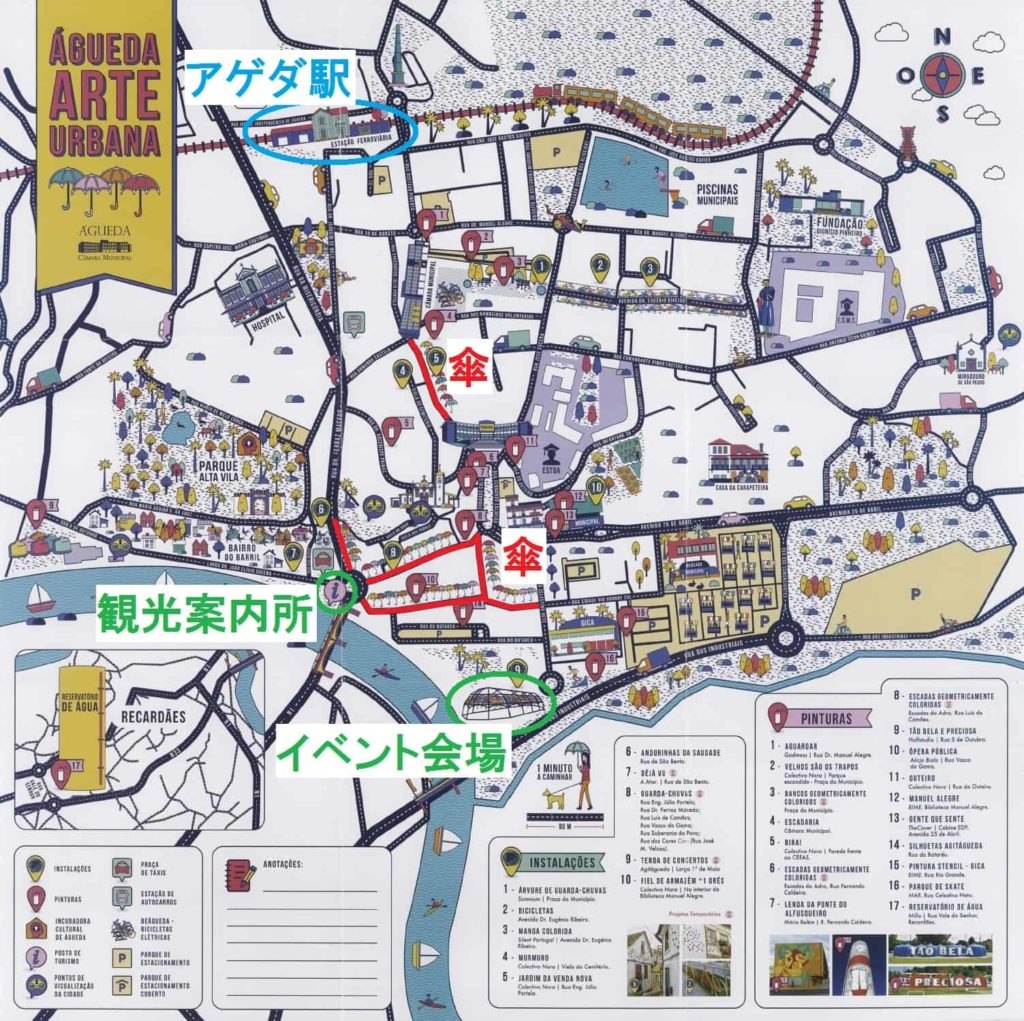 AGUEDA MAP 2017(広域)