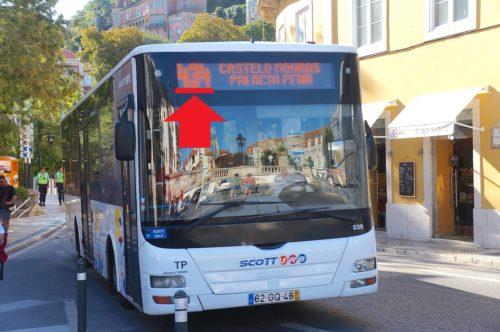 シントラ循環バス