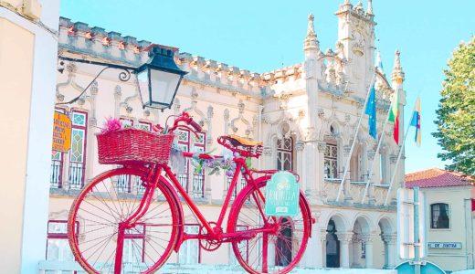 リスボンから日帰りプチ旅行♪「シントラ」&「ロカ岬」への行き方・街歩きのポイント