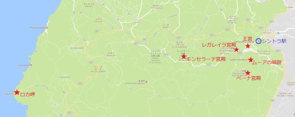 シントラ広域MAP