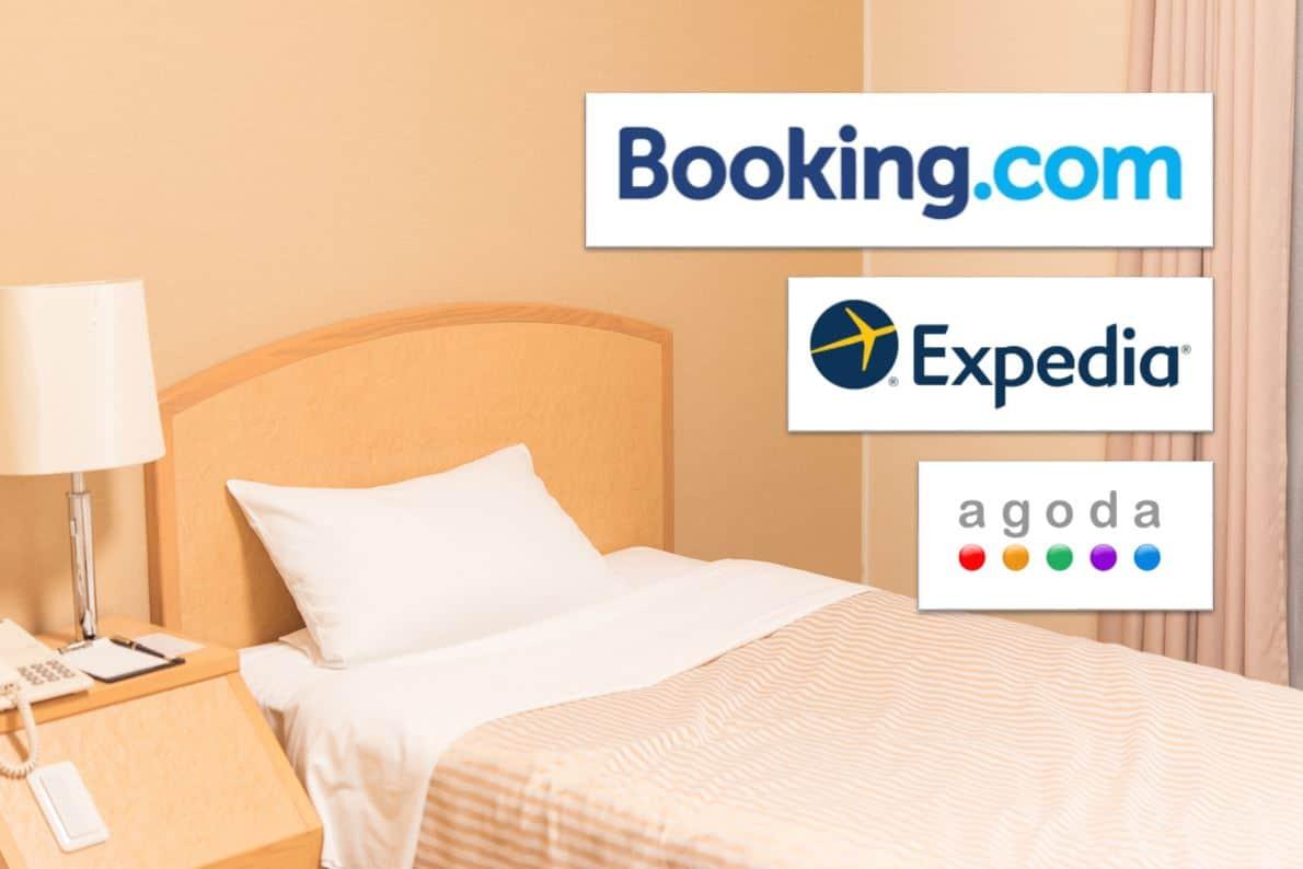 海外ホテルの選び方
