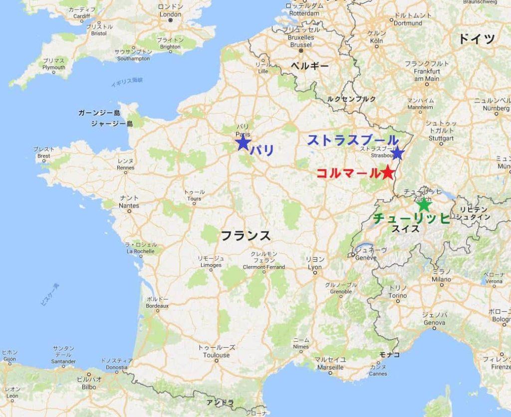 フランス コルマールMAP