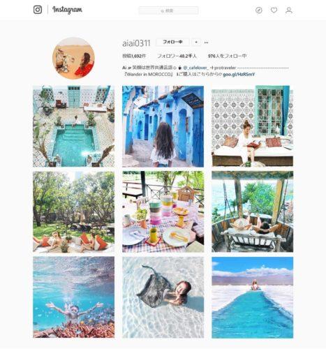 Instagramインスタグラマーaiai