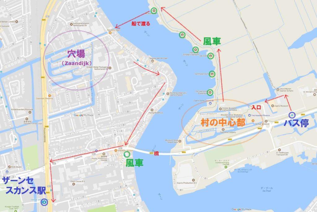 ザーンセ・スカンス 地図MAP
