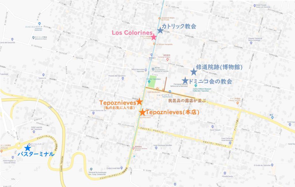 テポストラン地図