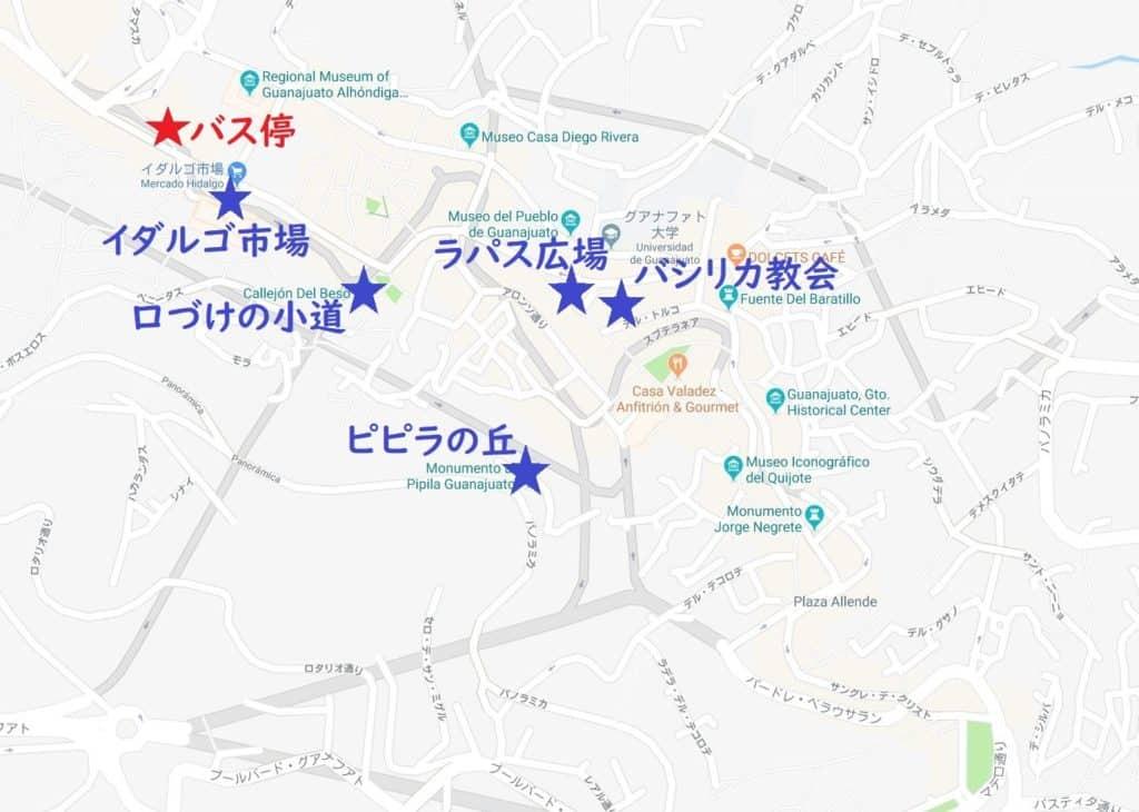 グアナファト市内中心部地図