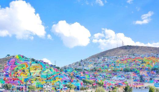 メキシコのカラフルすぎるスラム街、パチューカのパルミタス地区をめぐる旅