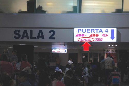 メキシコシティ南方面バスターミナル