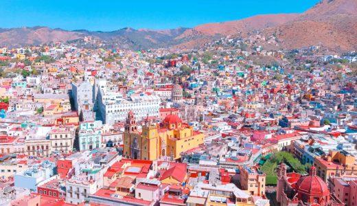 宝石箱をひっくり返したような街、メキシコ「グアナファト」の観光ポイントまとめ