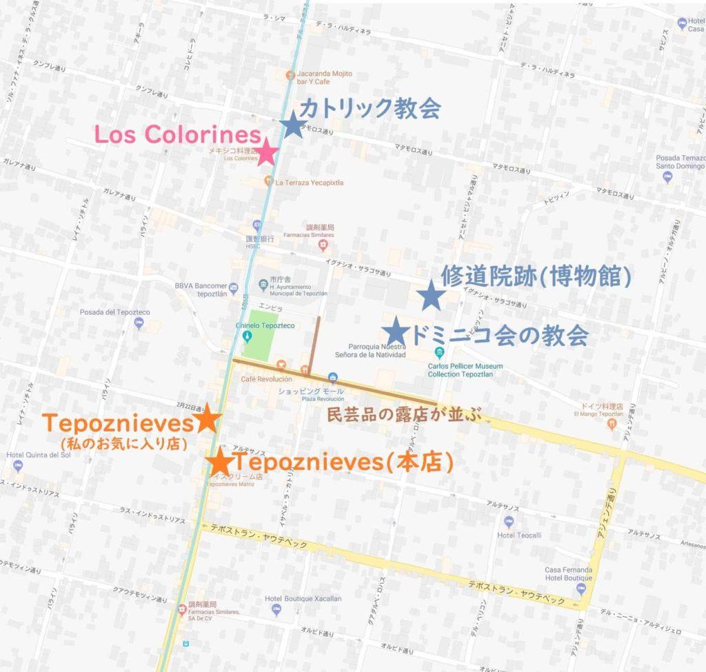 テポストラン地図(中心部)