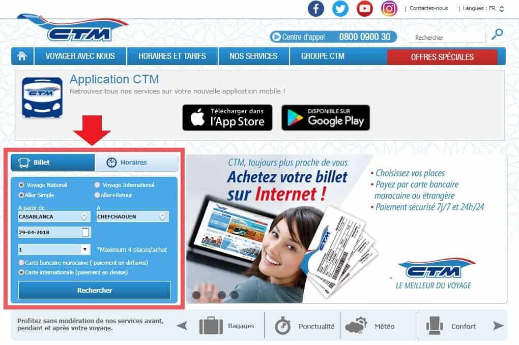 CTMバス TOPページ
