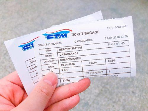 CTMバスチケット