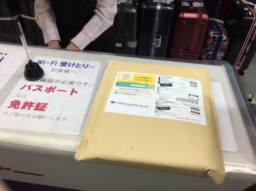 jetfi 空港受取03