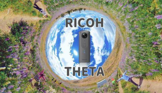 旅がもっと楽しくなる♪360度カメラ RICOH THETAで思い出をダイナミックに記録しよう!