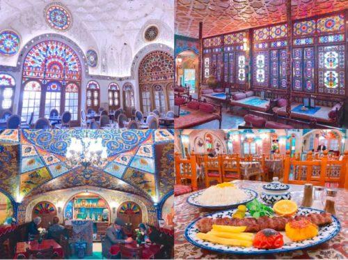 イラン 高級レストラン