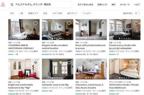 Airbnb 検索画面