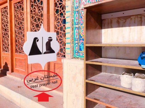 イラン ピンクモスク 祈る