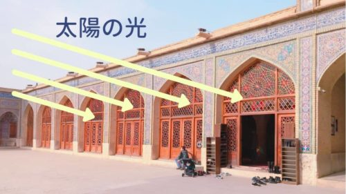 イラン ピンクモスク 天気