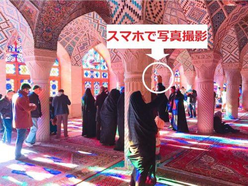 イラン ピンクモスク 現地の人