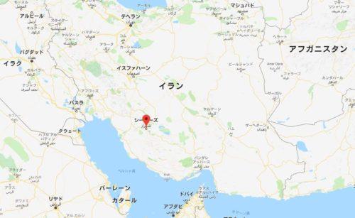 イラン シーラーズ