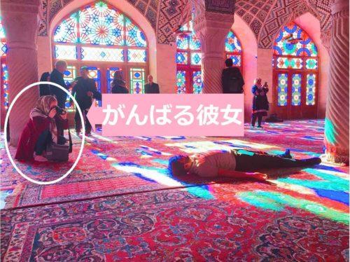 イラン ピンクモスク 頑張る彼女