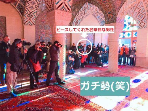 イラン ピンクモスク ガチ勢