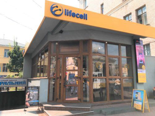 現地の携帯電話会社の店舗