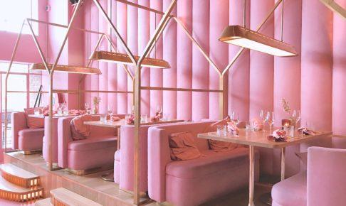 オランダ アムステルダムのピンク色のレストラン