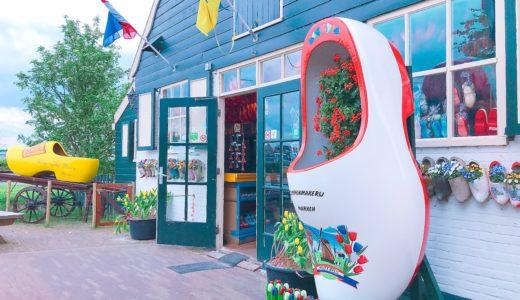可愛い木靴のお店 / マルケン島 / オランダの写真素材