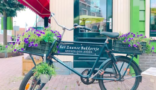 自転車のオブジェ / ザーンデイク / オランダの写真素材