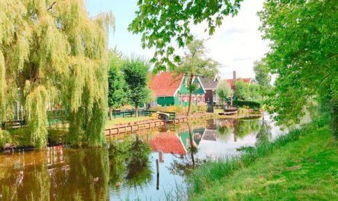 オランダ ザーンセスカンスの緑が生い茂る風景