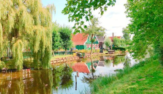 緑が生い茂る風景 / ザーンセスカンス / オランダの写真素材