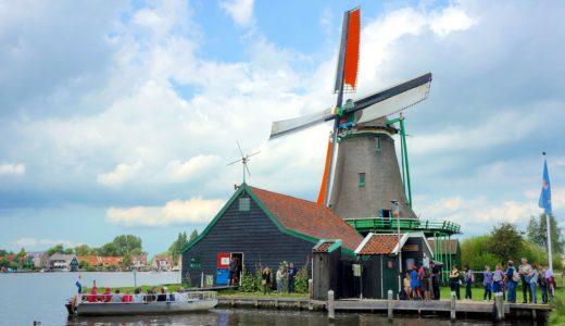 可愛らしい風車 / ザーンセスカンス / オランダの写真素材