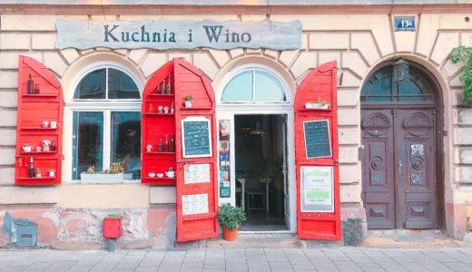 赤い扉がオシャレなレストラン / クラクフ / ポーランドの写真素材