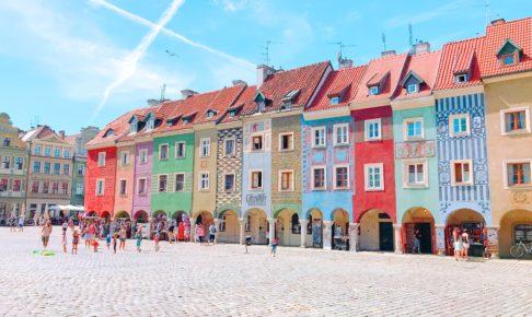ポーランド ポズナンの集合住宅群