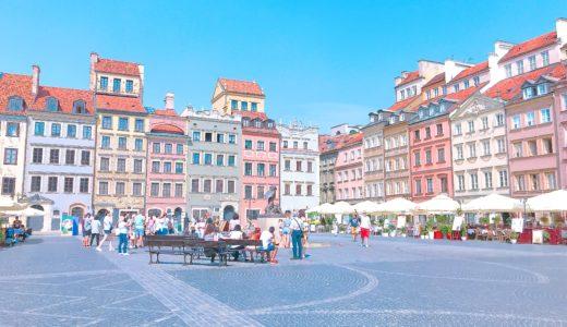 旧市街広場 / ワルシャワ / ポーランドの写真素材