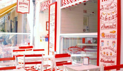 ストライプ柄が可愛いタパスのお店 / アヴェイロ / ポルトガルの写真素材