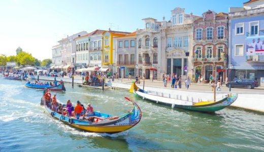 ポルトガルの水の都「アヴェイロ」を散策♪おすすめ観光スポットまとめ