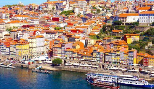 カラフルな街並み / ポルト / ポルトガルの写真素材