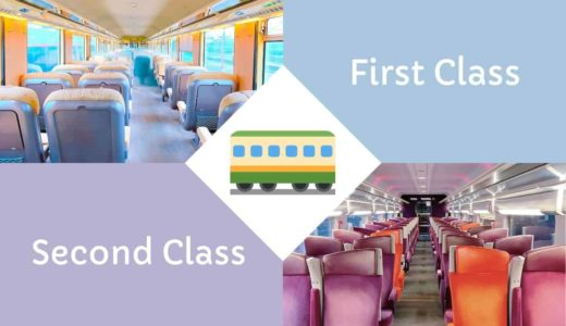 ヨーロッパ鉄道の1等車と2等車は何が違う?ケース別に選び方を解説