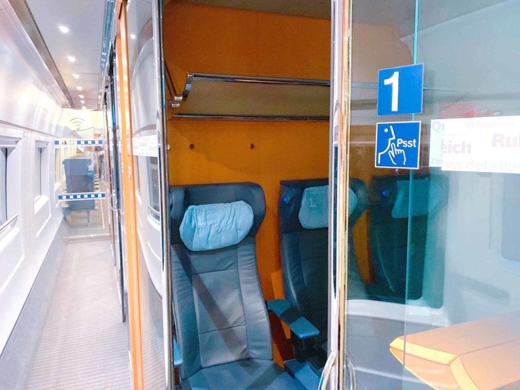 ヨーロッパ鉄道 おしゃべり禁止席